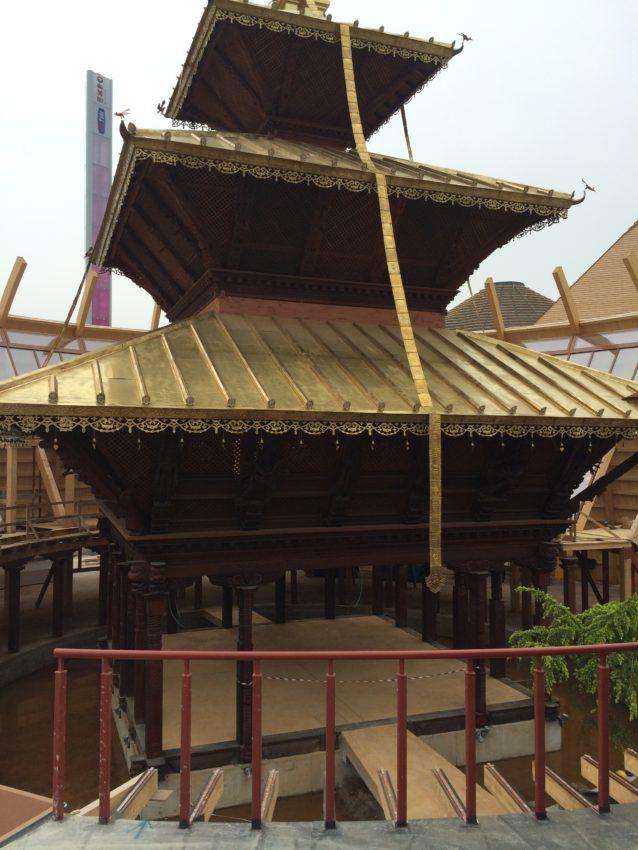 Nepal's pavilion.
