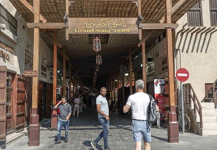 Me entering the Gold Souq. Photo by Marina Pascucci